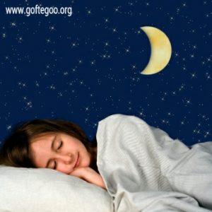 خواب ایده آل